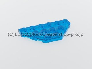 #2419 ウェッジプレート 3x6 コーナーカット 【透明青】 /Plate 3x6 without Corners :[Tr,Blue]