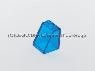 #3678 スロープ ブロック 65° 2x2x2 チューブ穴無   【透明青】 /Slope Brick 65° 2x2x2 without Centre Tube :[Tr,Blue]