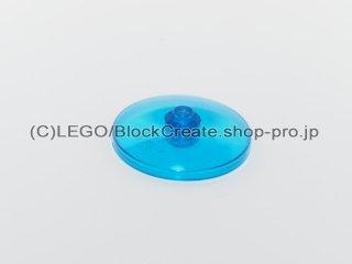 #3960 ディッシュ 4x4【透明青】 /Dish 4x4 Inverted:[Tr,Blue]