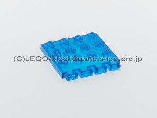 #4213  ヒンジ プレート 4x4(車屋根)  【透明青】 /Hinge Car Roof 4x4 :[Tr,Blue]