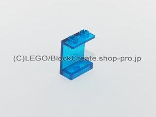 #4864 パネル 1x2x2【透明青】 /Panel 1x2x2 without Side Supports :[Tr,Blue]
