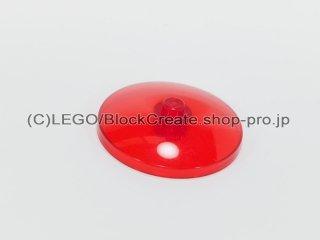 #3960 ディッシュ 4x4【透明赤】 /Dish 4x4 Inverted:[Tr,Red]