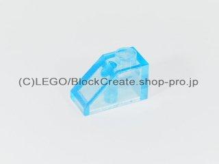 #3040 スロープ ブロック 45°2x1 【透明薄青】 /Slope Brick 45°2x1 :[Tr,Md Blue]