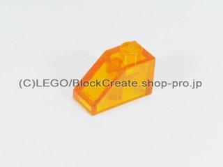 #3040 スロープ ブロック 45°2x1 【透明薄オレンジ】 /Slope Brick 45°2x1 :[Tr,Md Orange]