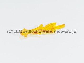 #6126 炎【透明薄オレンジ】 /Flame with 2 Base Pins :[Tr,Md Orange]
