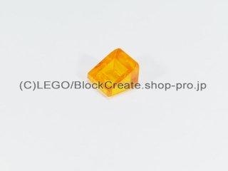 #54200 スロープ ブロック 33°1x1x2/3 【透明薄オレンジ】 /Slope 33°1x1x2/3 :[Tr,Md Orange]