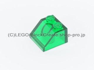 #3039 スロープ ブロック 45°2x2【透明緑】 /Slope 45°2x2 :[Tr,Green]