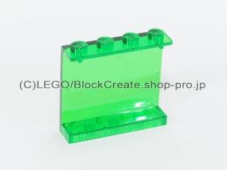 #4215 パネル1x4x3  【透明緑】 /Panel 1x4x3 Solid Studs :[Tr,Green]
