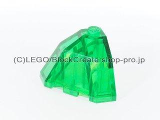 #2463 ブロック 3×3×2 ファセット トップ 【透明緑】 /Brick 3x3x2 Facet Top  :[Tr,Green]
