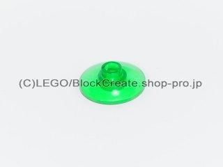 #4740 ラウンド ディッシュ 2x2【透明緑】 /Dish 2x2 Inverted :[Tr,Green]