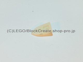 #49668 プレート 1x1 歯【夜光】 /Plate 1x1 with Tooth :[Glow In Dark Opaque]