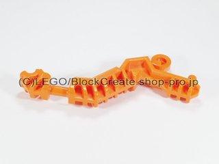 #30542 クローアーム【オレンジ】 /Claw Arm :[Orange]