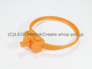 #43373 リング・フープ【オレンジ】 /Ring ・ Hoop with Axle :[Orange]