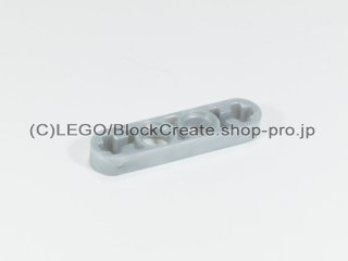 #32449 テクニック リフトアーム 1x4 薄型【パールライトグレー】 /Technic Beam 4x0.5 with Axle Hole each end :[Pearl Lt,Gray]