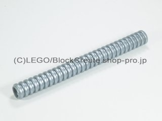 #23002 リブホース 72mm【ツヤ消銀】 /Corrugated Hose 7.2cm :[Flat Silver]