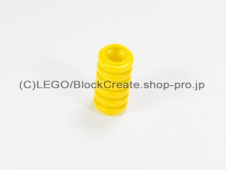 #22055 リブホース 7Dx2M 16mm【黄色】 /Corrugated Hose 1.6cm :[Yellow]
