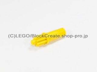 #50903 スライド ギヤードエンド 【黄色】 /Slide Axle with Geared End :[Yellow]