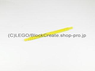 #32199 フレキシブルホース 11M ソフト軸 87mm【黄緑】 /Flexible Axle 11 :[Lime]