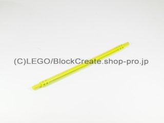 #32201 フレキシブルホース 14M ソフト軸 112mm【黄緑】 /Flexible Axle 14 :[Lime]