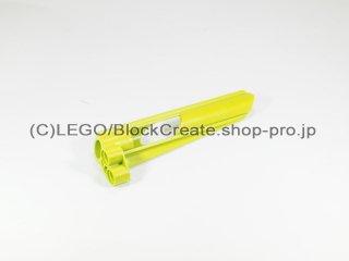 #32535 テクニック パネル #8 ラージホール【黄緑】 /3D Panel 8 :[Lime]