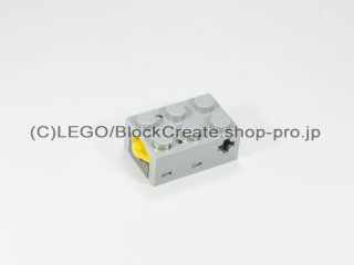 #879  電動タッチセンサー 3x2  【旧灰】 /Electric Touch Sensor Brick 3x2 :[Gray]