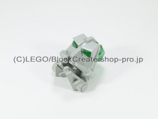#32553/32554 Toaヘッド 目/脳茎(透明緑) 【旧灰】 /Toa Head Eyes/Brain Stalk(Tr,Green)  :[Gray]