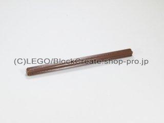 #3707 テクニック 十字軸 8 (63mm)【旧茶】 /Axle 8 :[Brown]