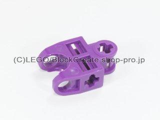 #32174 テクニック 軸コネクター 2x3 ボールソケット【紫】 /Ball Connector:[Purple]