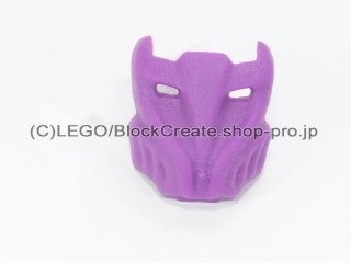 #42042 バイオニクル Krana マスク Za 【紫】 /Bionicle Krana Mask Za :[Purple]