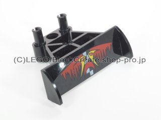 #30626 カースポイラー 3x4x6 プリント 【黒】 /Car Spoiler 3x4x6 with Decoration :[Black]