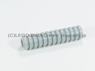 #22054 リブホース 32mm【新灰】 /Corrugated Hose 3.2cm :[Light Bluish Gray]
