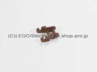 #14696 テクニック チェーンリンク 斜めエッジ 【新茶】 /Chain Link with Beveled Edge :[Reddish Brown]