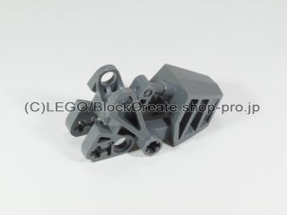 #32475 Toaフット ボールジョイント 【新濃灰】 /Bionicle Toa Foot with Ball Joint :[Dark Bluish Gray]