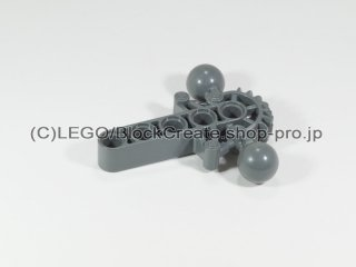 #47306 バイオニクル ビーム 5 股関節 【新濃灰】 /Technic Bionicle Hip Joint with Beam 5 :[Dark Bluish Gray]
