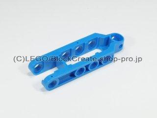 #2738 テクニック サスペンションアーム ボールソケット【青】 /Suspension Arm with Styled Ball Socket :[Blue]
