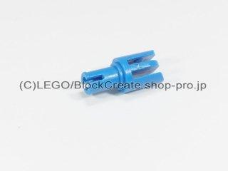 #6217 アームパーツ ピン 【青】 /Arm Piece with Pin and 3 Stubs :[Blue]