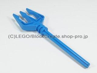 #40339 バイオニクル トライデント【青】 /Hto Tool 1 :[Blue]