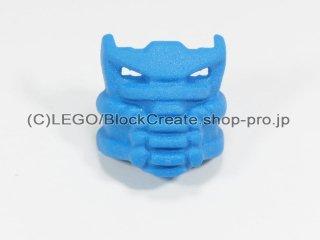 #42042 バイオニクル Krana マスク 【青】 /Bionicle Krana Mask :[Blue]