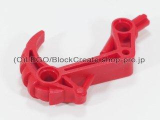 #32551 バイオニクル  テクニック フック 【赤】 /Technic Hook with Axle  :[Red]
