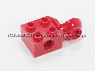 #48171 テクニック  ブロック 2x2 垂直ローテーションジョイント【赤】 /Technic Brick 2x2 with Hole :[Red]