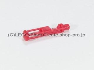 #57525 バイオニクル Cordak ブラスターダーツ 【赤】 /Technic Bionicle Cordak Blaster Dart :[Red]