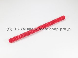 #71923 リブホース 112mm【赤】 /Corrugated Hose 11.2cm :[Red]