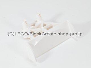 #30626 カースポイラー 3x4x6 【白】 /Car Spoiler 3x4x6 :[White]