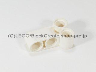 #32557 テクニック ピンコネクター 垂直ロング【白】 /Technic Cross Block 2x3 :[White]
