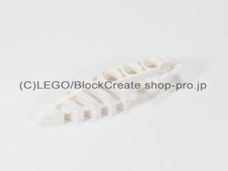 #50858 バイニクル デザイン  ビーム 2x7x1.5【白】 /Design Beam 2x7x1.5 :[White]