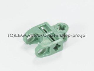 #32174 テクニック 軸コネクター 2x3 ボールソケット【サンドグリーン】 /Ball Connector:[Sand Green]