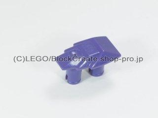 #47501 テクニック コネクター 1x2 段付ウェッジ【ダークパープル】 /Technic Connector 1x2 with Two Pins :[Dark Purple]