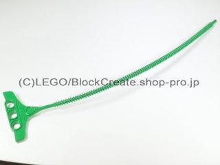#11126 リップコード 【緑】 /Rip Cord :[Green]