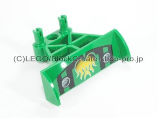 #30626 カースポイラー 3x4x6 プリント 【緑】 /Car Spoiler 3x4x6 with Decoration :[Green]