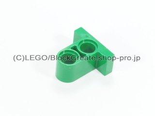 #32530 テクニック ピンコネクター プレート 1x2x1.6【緑】 /Tile 1x2 with Perpendicular Beam 2 :[Green]
